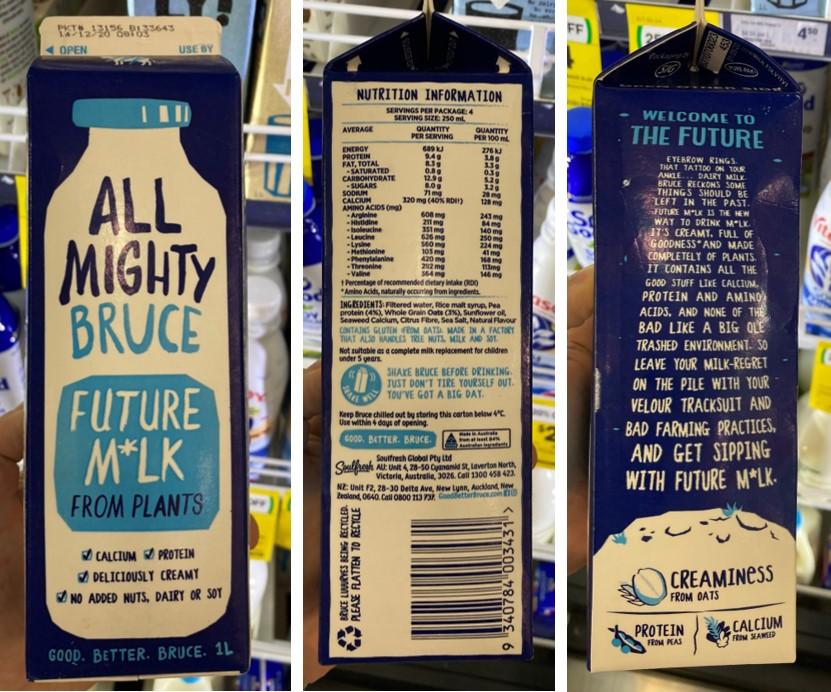 future milk.jpg